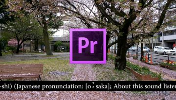 How to Create Horizontal Text Crawl in Adobe Premiere Pro CC (2018