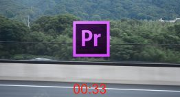 Create a Countdown in Adobe Premiere Pro CC (2018)